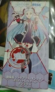 刀劍神域yuna杯