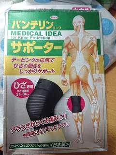(New) Knee Support