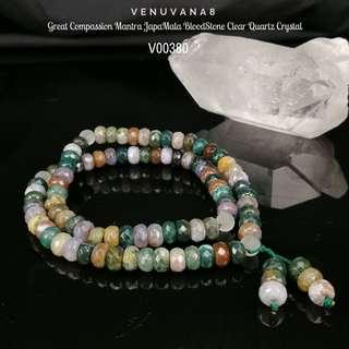 🚚 Great Compassion Mantra JapaMala BloodStone Clear Quartz Crystal (4 Sections of 21 Repetitions Prayer Mala) - -Recite the Mantra for Purification, Protection, Healing Power. Great Compassionate 84 Wishes 大悲八十四大愿