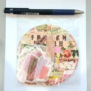 Washi sticker flakes for journal planner