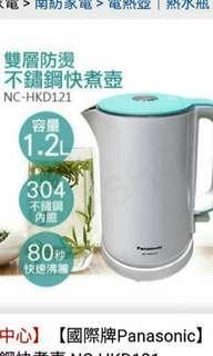 🚚 國際牌電水壺Panasonic NC-HKD121