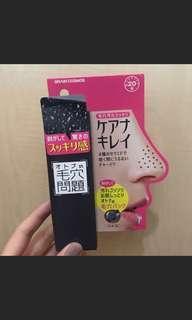 🚚 日本黑頭粉刺清潔面膜撕除式鼻膜