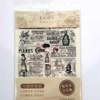 Vintage rub on transfer sticker