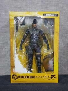 PlayArts Kai Metal Gear Solid Peace Walker - Sneaking Suit Snake (BIB)