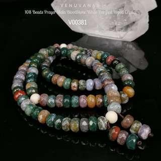 🚚 108 Beads Prayer Mala BloodStone White Petrified Wood Crystal