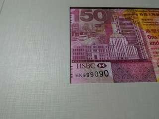 匯豐150紀念鈔單張 HK 999090 (靚號精選,一手新品)