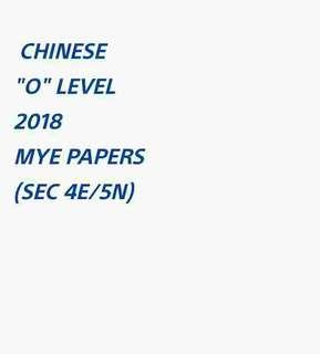 ($8) CHINESE 2018 MYE EXAM PAPERS SOFTCOPY