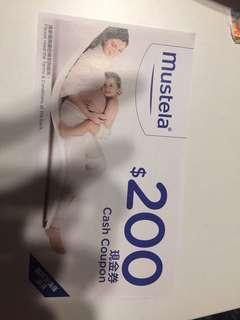 Mustela200元現金卷