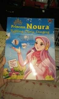 Princess Noura Majalah anak