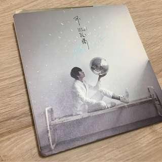 🚚 嚴爵 不孤單 Y2專輯