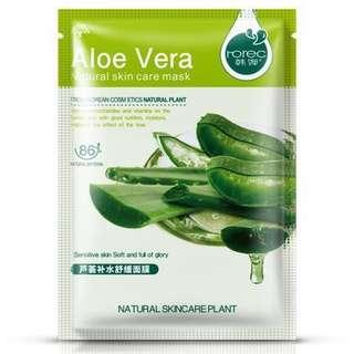 ROREC Aloe Vera- Natural skin care mask