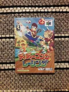Nintendo 64 / N64 - Diddy Kong Racing