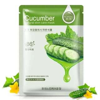 ROREC Cucumber - Natural skin care mask