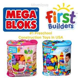 Ready Stock! *USA Imported* Brand New In Pack Mega Bloks First Builders 80pcs Classic, Pink / Blue set (Best Birthday Baby/Children/Toddler Gift Set Present) #1 Preschool's Construction Toys in USA