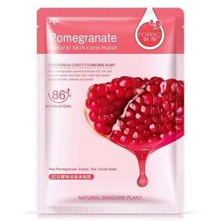 ROREC Pomegranate - Natural skin care mask