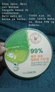 The saem aloe vera jar