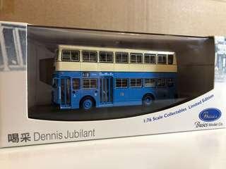 1/76 中巴 DS24 Dennis Jubilant 巴士模型
