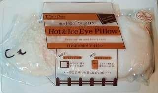 環保冷暖包叮叮 hot ice eye pillow