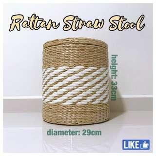 Rattan Straw Stool