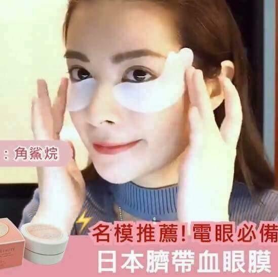 日本 sojoli 臍帶血眼膜