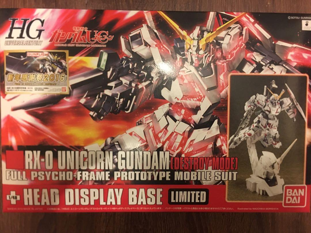 Bandai 高達 模型 HG 1/144 Unicorn Gundam + Head display base