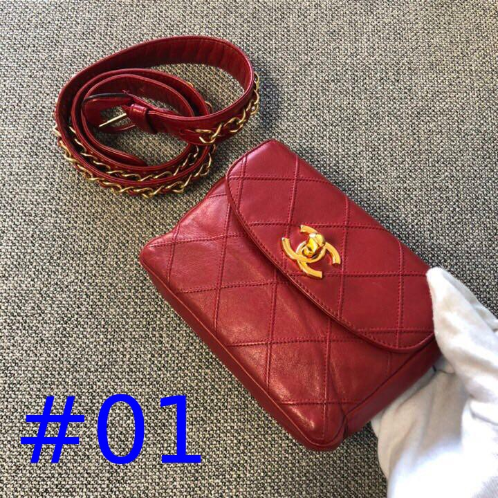3d0eb6b2475749 CHANEL CC MATELASSE QUILTED BELT BAGS WAIST POUCHES CAVIAR OR ...