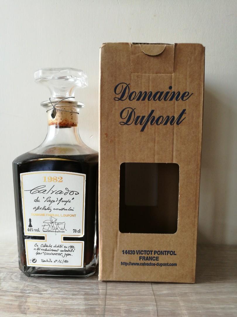 罕見品法國Dupont蘋果白蘭地水晶樽30年原酒 日本信濃屋 限量180樽