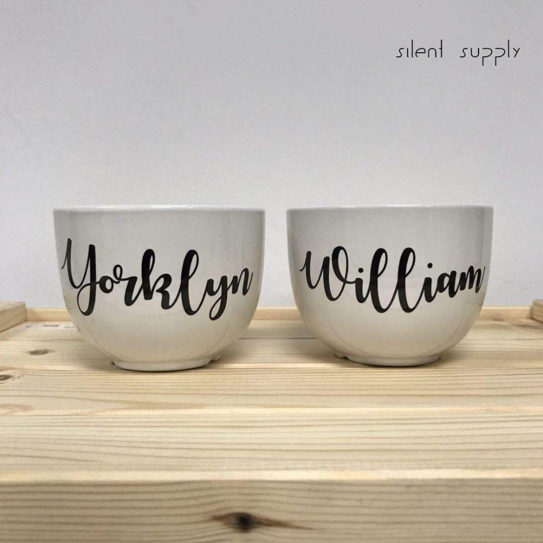 (Silent Supply) Personalised Mugs
