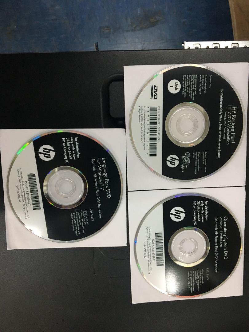 Recovery Disk - HP Z200 Workstation (Windows 7 Pro 32/64)