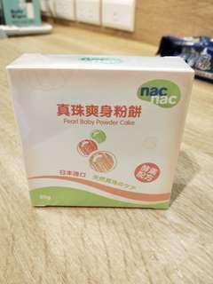 🚚 Nac Nac珍珠爽身粉餅 30g