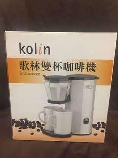 🚚 Kolin歌林雙杯咖啡機
