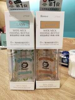 🚚 Simba小獅王辛巴/蘿蔓晶鑽寬口玻璃大奶瓶