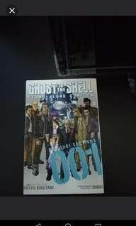 [CLEARANCE] Ghost in the shell stand alone complex Manga Comic Original English vol 1