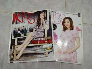 東方新地 附送的 Kiss 雜誌