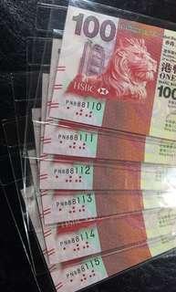 滙豐祼紙頂級UNC