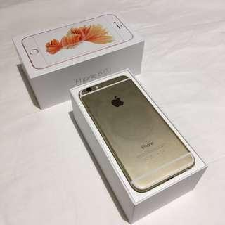 CHEAP Apple iPhone 6 32G + Free Shipping