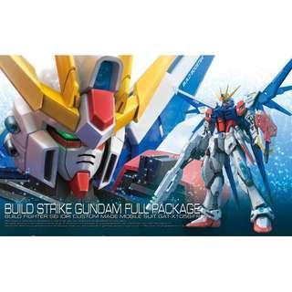 全新 RG 1:144 1/144 Build Strike Gundam Full Package bandai