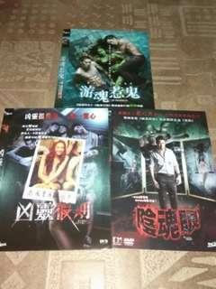 Thai horror movie DVD