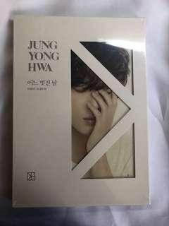 [FINAL CLEARANCE] YONGHWA FIRST ALBUM