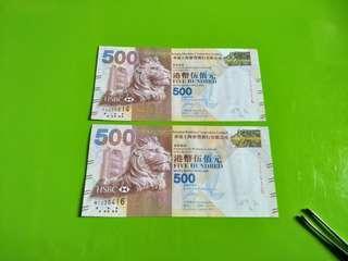 滙豐2張5佰蚊同號亂蛇只買1028蚊。