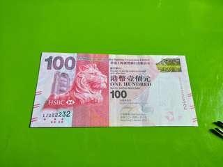 滙豐1佰靚號碼只買148蚊