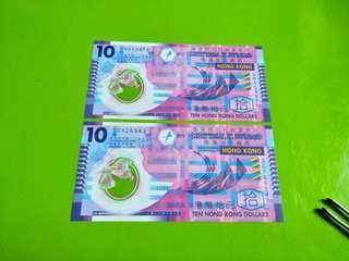 香港2張頂級UNC十蚊靚亂蛇只買42蚊