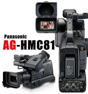 Panasonic video