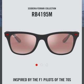 🚚 Ray-Ban Scuderia Ferrari Collection RB4195M