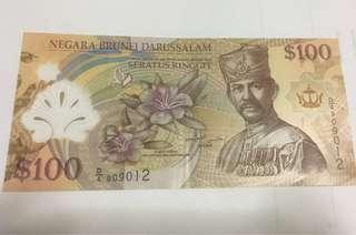 Brunei $100 Polymer note