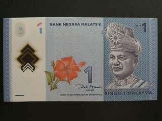 RM1.00 Replacement ZD UNC