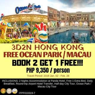 Book 2 Get 1 Free: 3D2N Hong Kong with Free Ocean Park or Macau