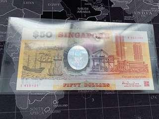 $50 Commemorative singapore banknote (Singapore old note)