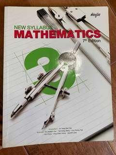 E-math textbook by shinglee