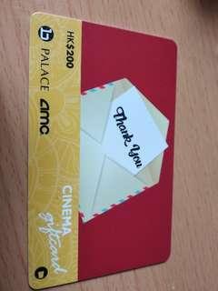 百老匯gift card